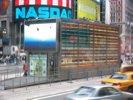 Hvervekontor midt på Times Square