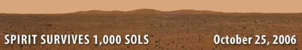 NASA Spirt Mars Rover banner